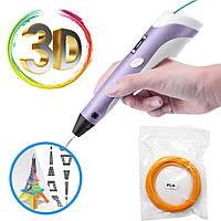 3D ручка для рисования с LCD дисплеем универсальная 2-го поколения Pen 2 Набор с Эко Пластиком Фиолетовый