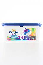 Coccolino капсули для прання Color