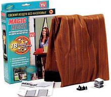 Москитные сетки на двери, Magic Mesh,Коричневая.Отличная, магнитная штора на дверь, Москитные сетки