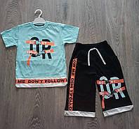Комплект-двойка с шортами  для мальчиков  110-128 рост  Турция