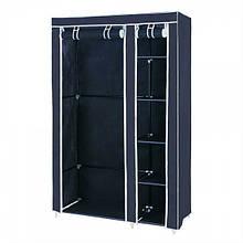 Портативний тканинний шафа-органайзер для одягу на 2 секції, колір темно-синій, з доставкою по Києву та