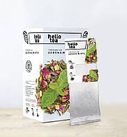Травяной чай Зелёная Мята 20 пакетиков