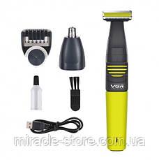 Електробритва VGR V-043 2 в 1 тример для вух і брів, фото 2