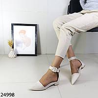Женские открытые туфли балетки босоножки на низком ходу бежевые с ремешком и острым носком
