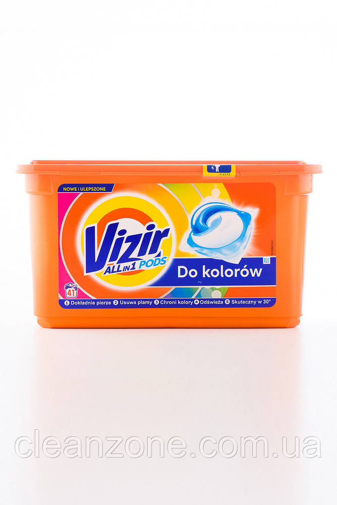 - VIZIR 3 in 1 капсула (41*24,8) COLOR