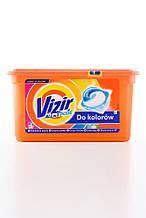 VIZIR 3 in 1 капсула для прання COLOR