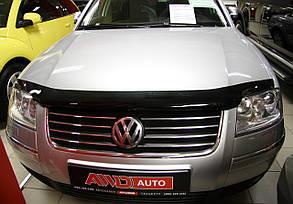 Дефлектор капота Volkswagen Passat/Фольксваген Пассат Б5 2001-2005 после рестайлинга Хик на крепежах
