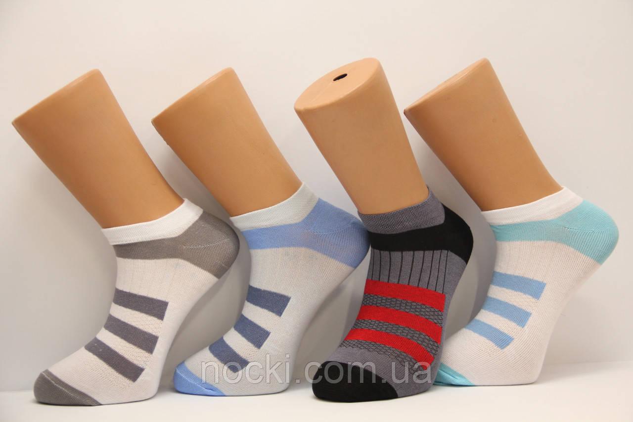Чоловічі шкарпетки короткі з бавовни в сіточку КЛ 41-45 694 кольорові смужки зверху
