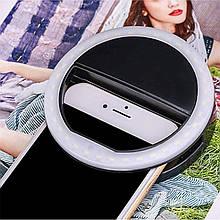 Світлодіодне кільце для селфи, підсвічування на телефон, Selfie Ring XJ-01, селфи лампа, колір корпусу -