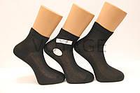 Мужские носки средние с хлопка в сеточку МАРЖИНАЛ. 40-45 черный