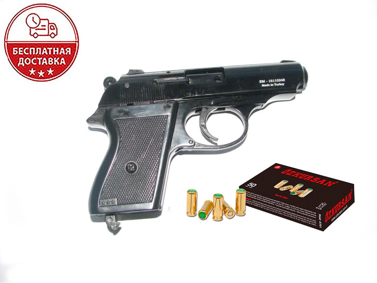 Сигнальный пистолет Ekol Major (Black) + патроны холостые OZKURSAN 50 шт в подарок