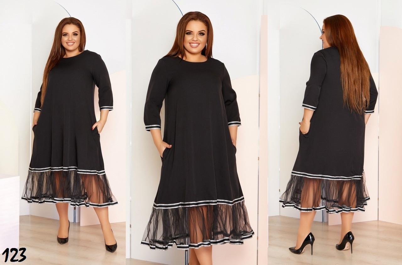 Сукня вечірня вільного крою костюмка оздоблення-сітка 50 52 54 56
