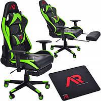 Кресло геймерское JUMI ARAGON GREEN c подставкой для ног компьютерное раскладное профессиональное Зеленое