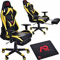 Кресло геймерское JUMI ARAGON YELLOW c подставкой для ног компьютерное раскладное профессиональное Желтое
