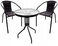 Набор садовой мебели Jumi для дачи со столом и двумя стульями Комплект мебели для сада Летняя мебель для кафе