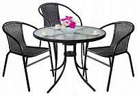 Набор садовой мебели Jumi для дачи со столом и тремя стульями Комплект мебели для сада Летняя мебель для кафе