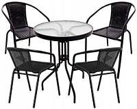 Набор садовой мебели Jumi для дачи со столом и четырьмя стульями Комплект мебели для сада мебель для кафе