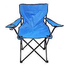 Стілець туристичний розкладний з підсклянником, блакитний