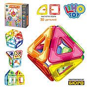 Магнитный конструктор Limo toy «Фигурки» 30 деталей LT1001