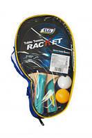 Набор для настольного тенниса в чехле BT-PPS-0046