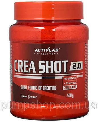 Предтренировочный комплекс Activlab Crea Shot 2.0 500 г, фото 2