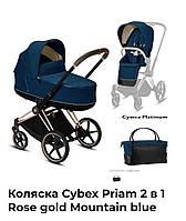Детская универсальная коляска 2 в 1 Cybex Priam Rose Gold Mauntain Blue с сумкой!