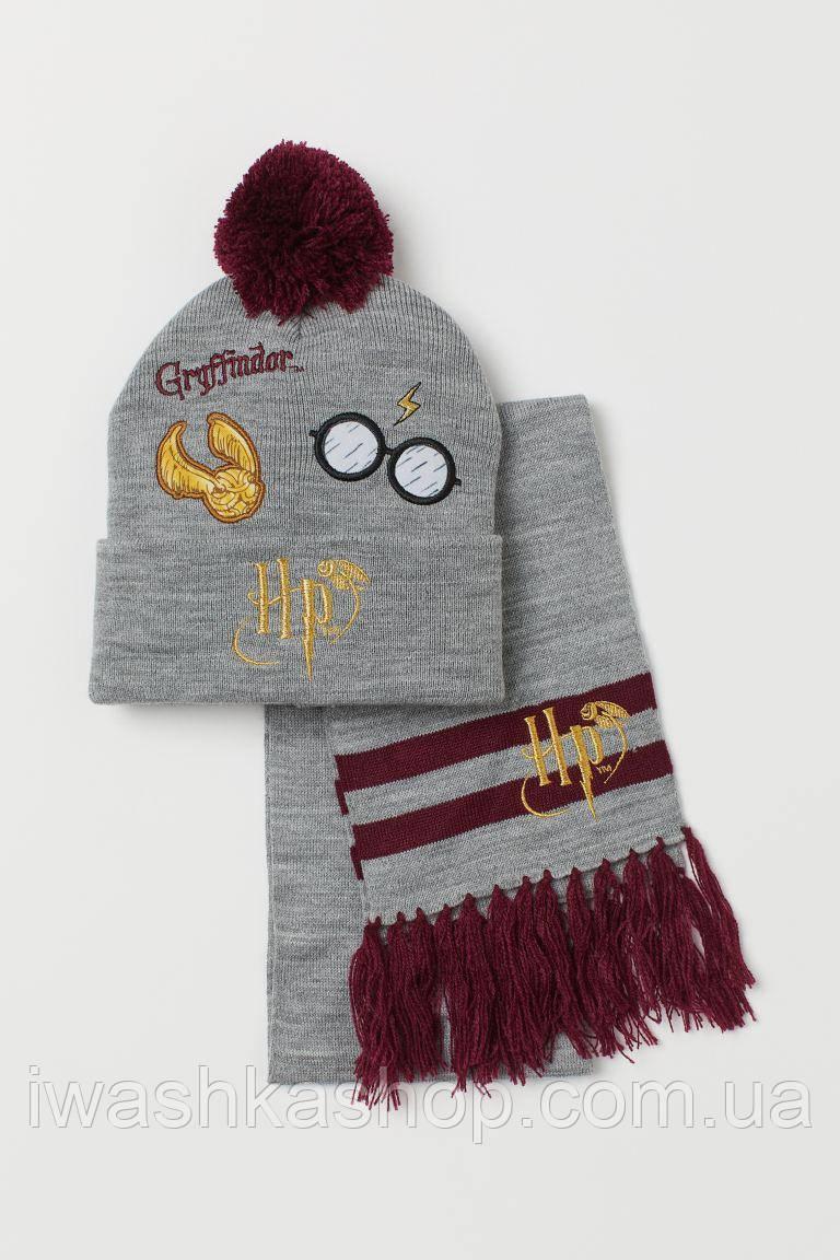 Брендовий трикотажний комплект, шапка і шарф Гаррі Поттер для хлопчика 110-128 р. H&M