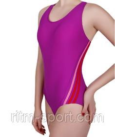Купальник для плавания спортивный Rivage Line