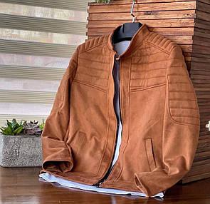Мужская куртка-бомбер
