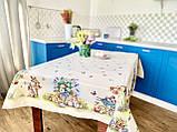 """Наперон\доріжка на стіл """"Великодній мотив"""", 45х140 см, фото 3"""