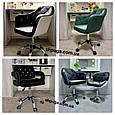 Кресло -стул визажный , барный код 500 кожзам  цвет на выбор., фото 6