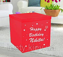 Коробка сюрприз + ваша напис (одна сторона) + стрічка