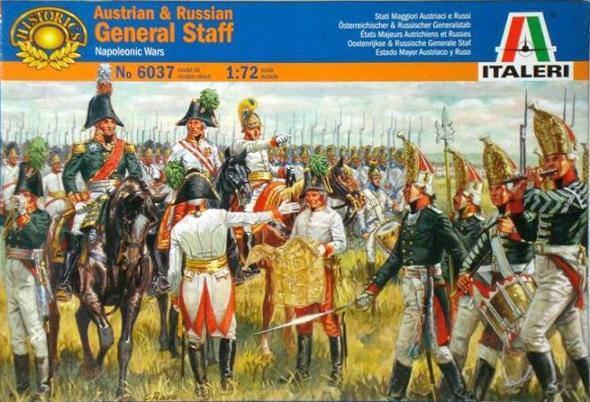 Italeri 1/72 Austrian & Russian General Staff, фото 2