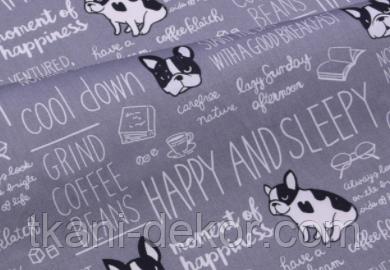 Сатин (бавовняна тканина) собачки з написами на сірому