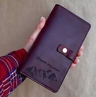 """Кожаное портмоне с нанесением """"Malachite"""" ручная работа, натуральная кожа, на кнопке, именное портмоне"""