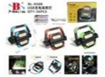 Фонарь ручной Bailong 2x18650 micro USB BL-858B
