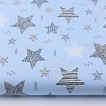 """Лоскут ткани """"Узорчатые звёзды"""" графитовые на голубом (№2264а), размер 32*80 см, фото 2"""