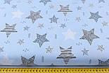 """Клапоть тканини """"Візерунчасті зірки"""" графітові на блакитному (№2264а), розмір 32*80 см, фото 3"""