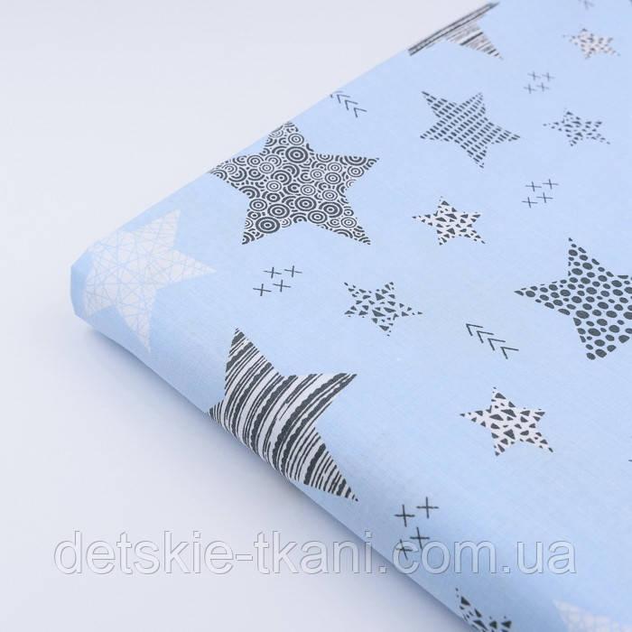 """Клапоть тканини """"Візерунчасті зірки"""" графітові на блакитному (№2264а), розмір 32*80 см"""
