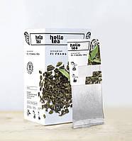 Зелёный чай «Те Гуань Инь» 20 пакетиков