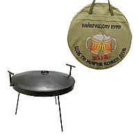 Подарочный набор Для Кума Сковорода из диска 50 см с крышкой и чехлом