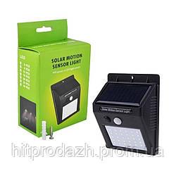Настенный уличный светильник 609-30 solar 25 Led c датчиком движения, Солнечная батарея (Мятая коробка)