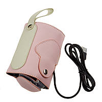 Чехол для детской бутылочки с подогревом USB Розовый