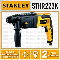 Прямой перфоратор электрический STANLEY STHR223K