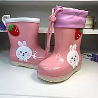 Гумові чоботи дитячі BBT Kids HMY217 (25-30) Рожеві для дівчаток