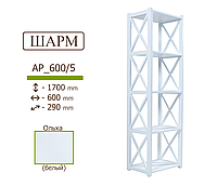 Деревянный стеллаж (этажерка) IVAR ШАРМ белый 1700*600*290 мм 5 полки