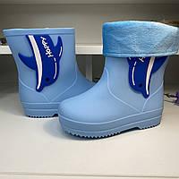 Гумові чоботи дитячі BBT Kids (25-29) Голубі для хлопчиків