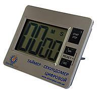 Таймер лабораторний ТЛ-301