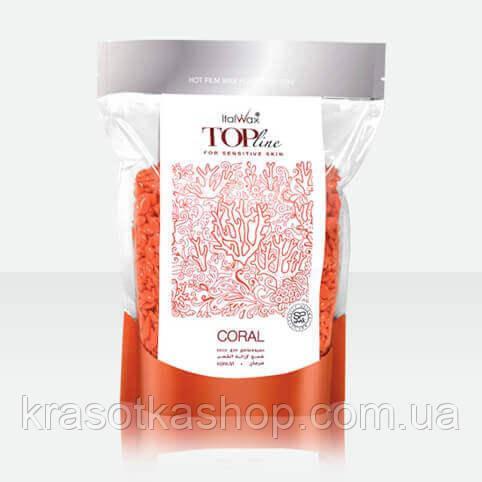 ItalWax TOP Line (Італія), Віск гарячий плівковий в гранулах Корал, 750 г