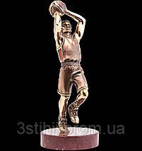 Статуэтка из бронзы «Баскетболист» Vizuri (Визури) S05, фото 3